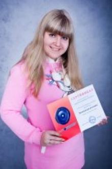 Екатерина Сыроватская -фотограф