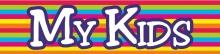 My Kids - магазин детской одежды